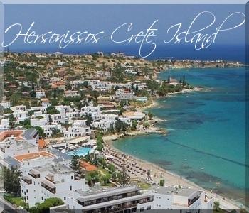 HERSONISSOS - CRETE ISLAND